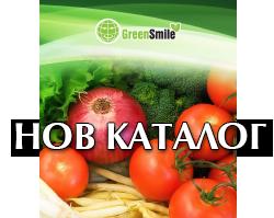 Разгледайте новия ни каталог със зеленчукови семена - 2014